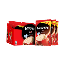 NESCAFÉ Instant Coffee 3in1, 20g Sachets (Box of 24)